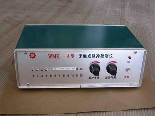 WMK-4型无触点脉冲控制仪